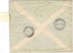 19360915 002b