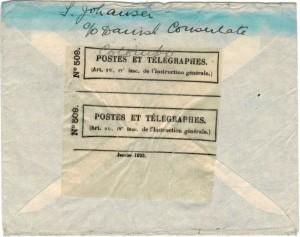 19371205 008b