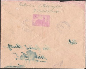 19411107 002b