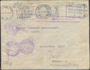 19411107 006a