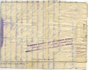 19411107 202b