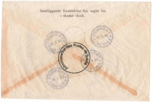 19430222 007c
