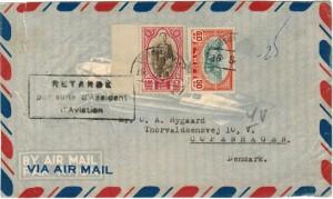 19470823 010a
