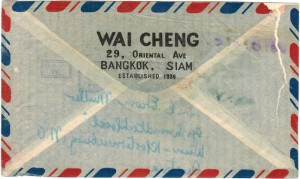 19470823 010b