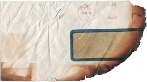 19480704 003b