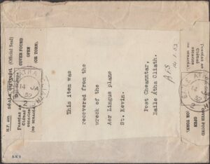 19520110-025b
