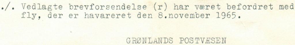 19651108 A-b
