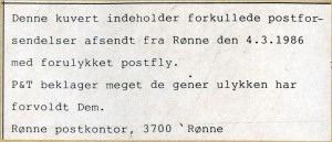 19860304 A
