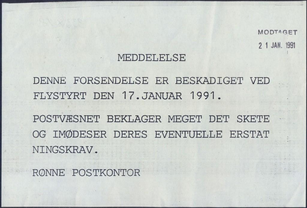 19910117 001c