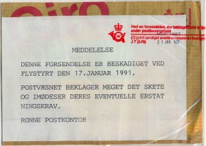 19910117 001e